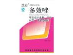 四川省兰月科技