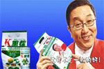 北京万德隆生物抗科技