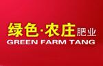 河北省保定市绿色农庄