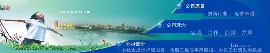 山东省塑料工业试验厂