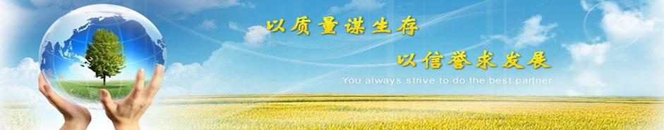 青州市金圣达农膜厂