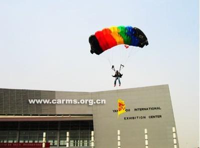 中国扬州国际会展中心
