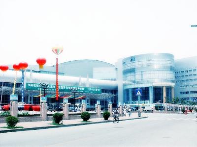 成都世纪城新国际会议展览中心
