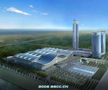 烟台国际会展中心