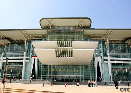湖南国际会展中心介绍