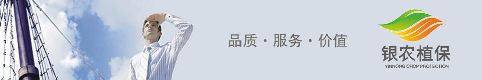惠州市银农科技有限公司(山东)