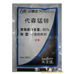 山德生--广谱保护性杀菌剂