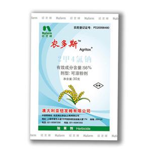 农多斯---高效安全内吸性阔叶杂草除草剂