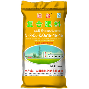 道尔45%(15-15-15)硫酸钾型复合肥