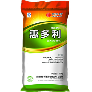惠多利40%(20-10-10,Cl)BB肥