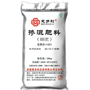 惠多利42%(23-12-7,Cl)BB肥