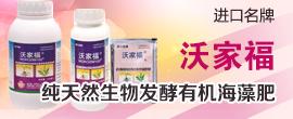 浙江石原金牛化工有限公司