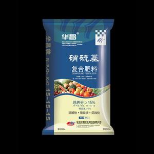 华昌  硝硫基  复合肥料(15-7-23)