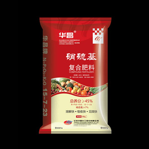 华昌  硝硫基  复合肥料(15-15-15)