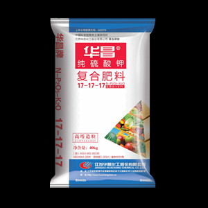 华昌  纯硫酸钾  复合肥料(17-17-17)
