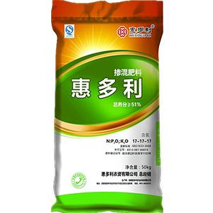"""惠多利""51%(17-17-17,Cl)BB肥"