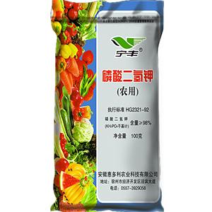 宁丰98%磷酸二氢钾