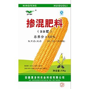 """""""宁丰""""(N+P2O5+K2O≥50%)30-10-10(含氯)"""