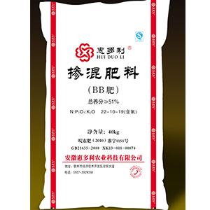 """""""惠多利""""(N+P2O5+K2O≥51%)22-10-19(含氯)"""