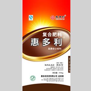 惠多利40%含氯复合肥(20-8-12)