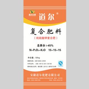 道尔45%纯硫酸钾复合肥(15-15-15)