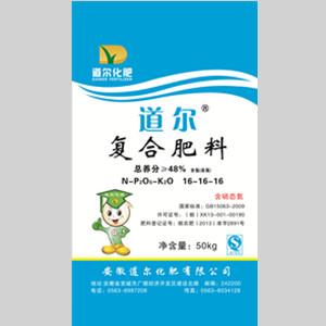道尔48%含氯复合肥(16-16-16)