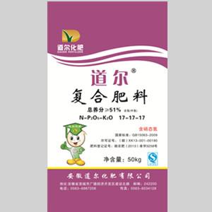 道尔51%含氯复合肥(17-17-17)