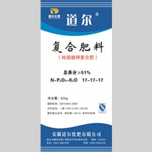 道尔51%纯硫酸钾复合肥(17-17-17)
