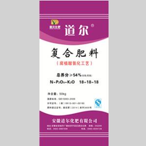 道尔54%含氯腐植酸氨化工艺复合肥(18-18-18)
