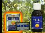 杜邦―福星,高效广谱杀菌剂