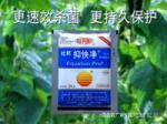 杜邦―抑快净  农用特效杀菌剂