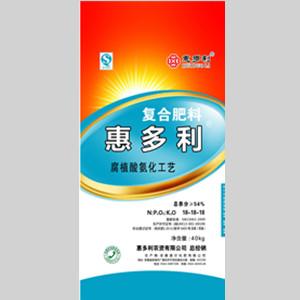 惠多利54%腐植酸氨化工艺复合肥(18-18-18)
