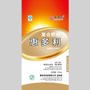 惠多利44%含氯复合肥(18-18-8)