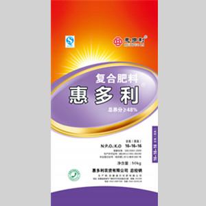 惠多利48%含氯复合肥(16-16-16)