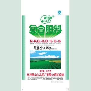 钱江潮45%含氯复合肥(15-15-15)