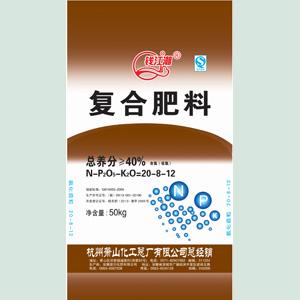 钱江潮40%含氯复合肥(20-8-12)