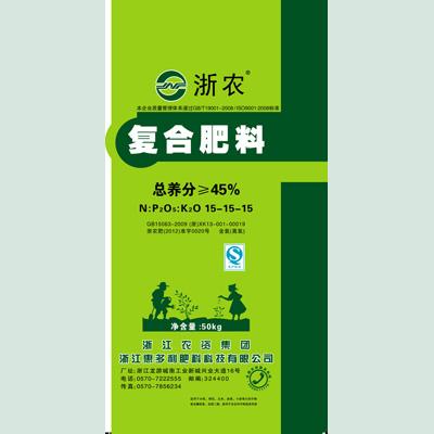 浙农复合肥(15-15-15)
