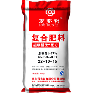 超级稻优+配方