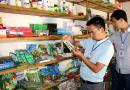 农业部强调农药专项整治重点