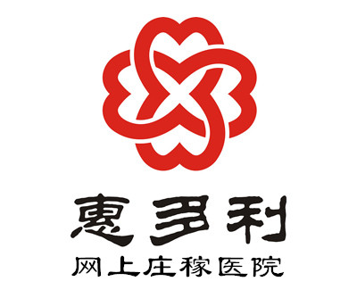 江西惠多利网上庄稼医院