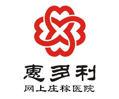 江苏惠多利网上庄稼医院