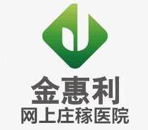 宁波金泰网上庄稼医院