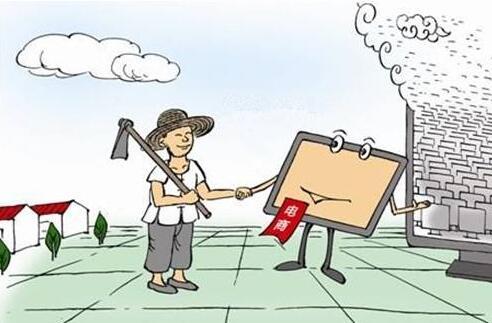 电商成农村创富主要平台