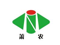 杭州萧山农业生产资料有限公司