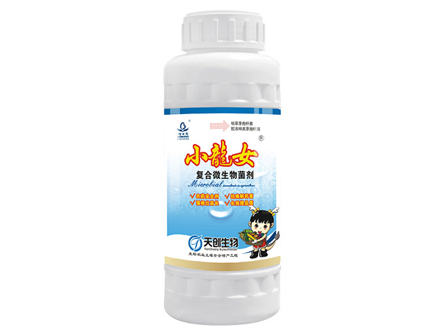 天创生物菌500ml小龙女复合微生物菌剂农药安全剂