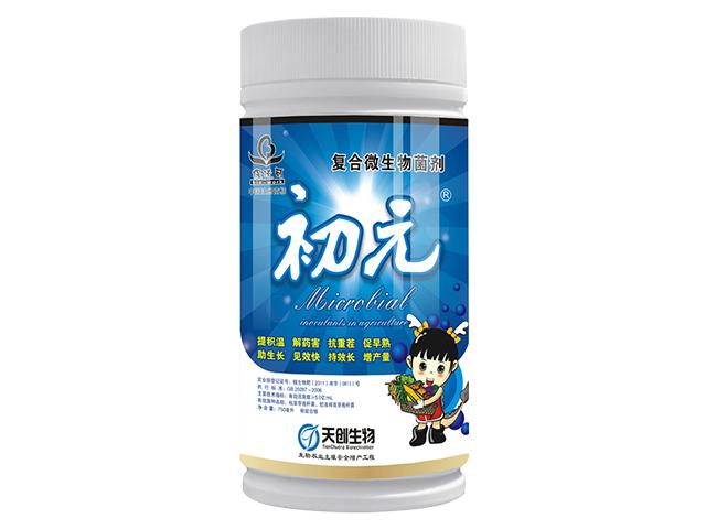 天创生物菌750ml初元解药害抗重茬促早熟见效快持效长增产量