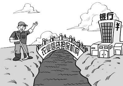 """政策性农业担保:架起""""农""""""""银""""之桥"""