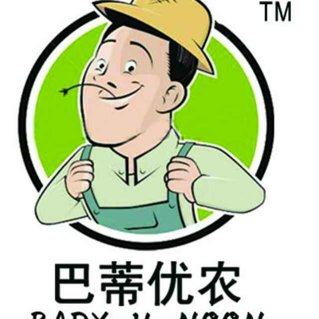 山东沃千里农业科技有限公司