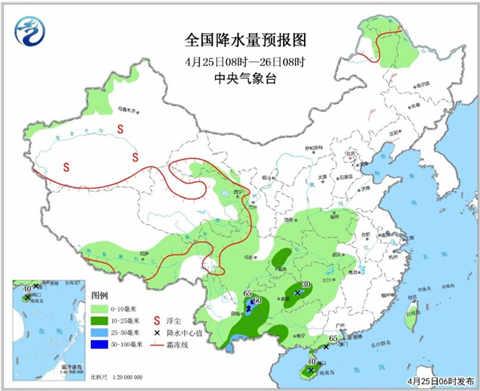 华南等地有较强降水过程