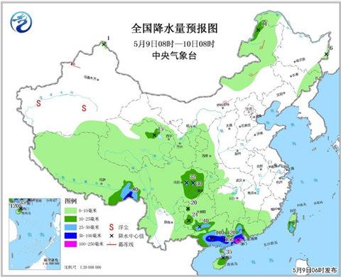 华南南部仍有分散性强降雨